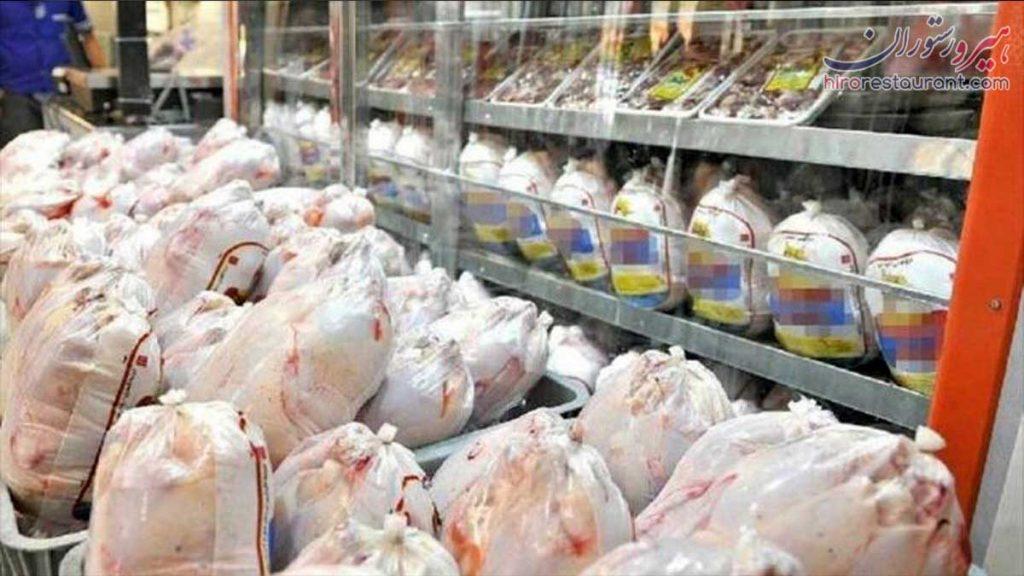 مرغ فروشی خوب در شیراز 🍗 معرفی بهترین مرغ فروشی شیراز